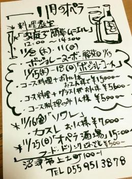 2B618A36-D738-42CE-800A-E5566915D0FD.jpeg